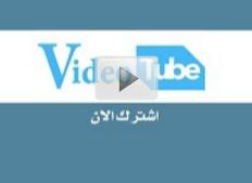 تغير نص الرسائل الواردة في وتس اب