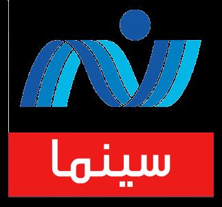 تردد قناة نايل سينما