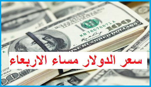 Today dollar price bank