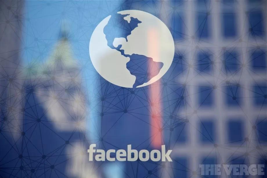 فيسبوك تعلن الإعلانات الجديدة قبل أيام جلسات الكونغرس