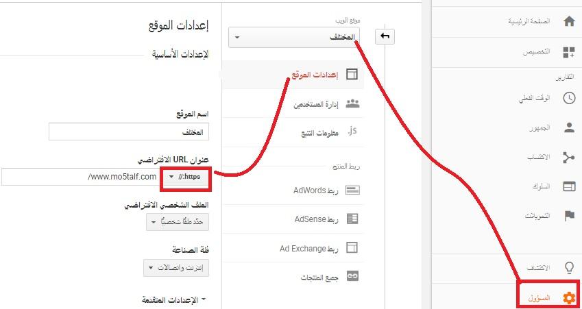 اخيرا بلوجر تمنح شهادة SSL للدومينات المدفوعة مجانا من جوجل