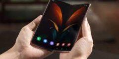 رسمياً سامسونج تعلن عن هاتفها الجديد جلاكسي فولد 3 Samsung Galaxy Z Fold